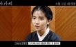 <아가씨> 사계절 제작 메이킹 영상